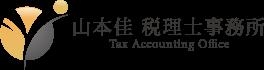 山本佳税理士事務所・求人採用サイト【千葉】